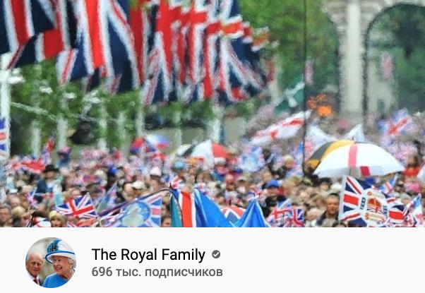 Королева Елизавета II завела на YouTube личную страницу
