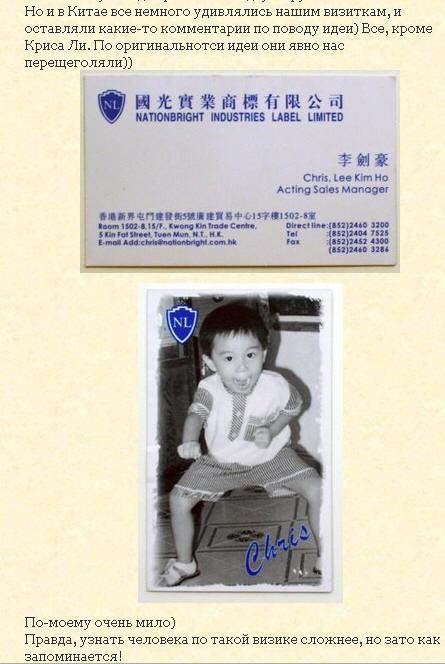 booccare-shelf-businesscard.jpg