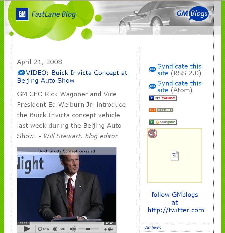 Корпоративный блог FastLane Blog