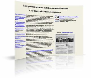 Для корпоративного блога - о новости и репортаже