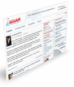 Крупнейший риелтор — МИАН создал корпоративный блог