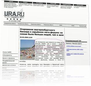 СМИ в России начали цитировать высказывания топ-менеджеров в корпоративных блогах